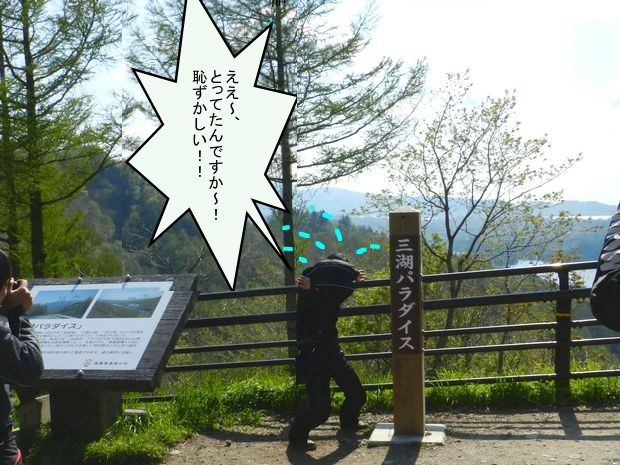 f:id:k9352009:20120529113643j:image