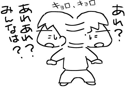 f:id:k9352009:20120531085638p:image
