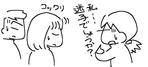 f:id:k9352009:20120531085806p:image
