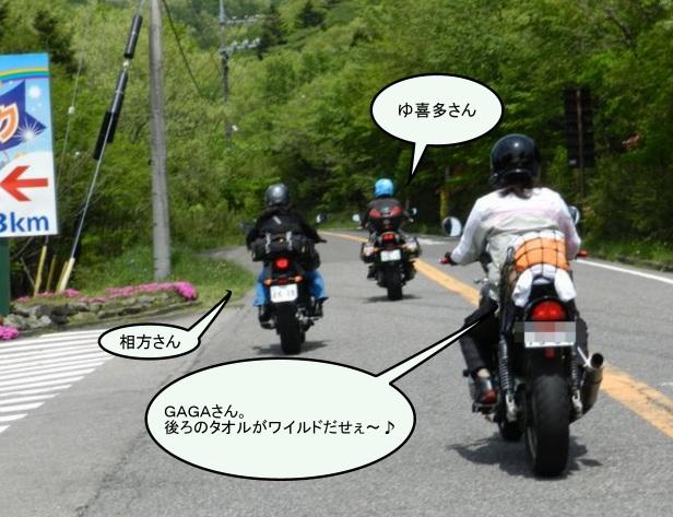 f:id:k9352009:20120605133435j:image