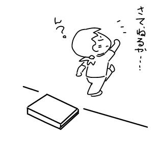 f:id:k9352009:20120704103046p:image