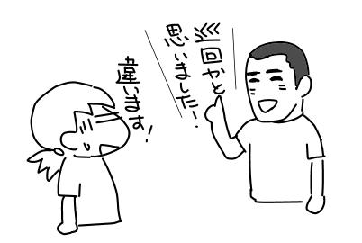 f:id:k9352009:20120704103627p:image