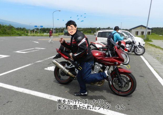 f:id:k9352009:20120704104627j:image