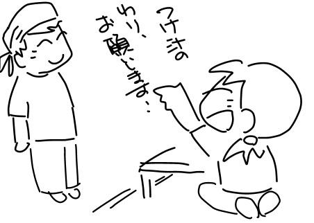 f:id:k9352009:20120711105525j:image