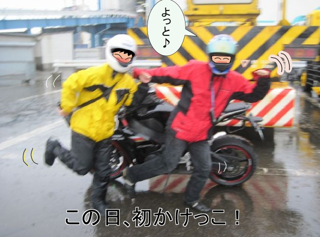 f:id:k9352009:20120719150749j:image
