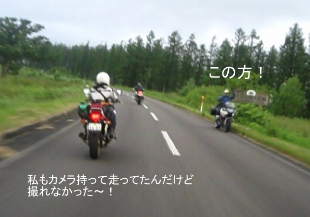 f:id:k9352009:20120726130929j:image