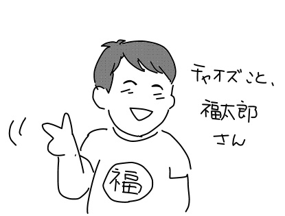f:id:k9352009:20120801140355j:image