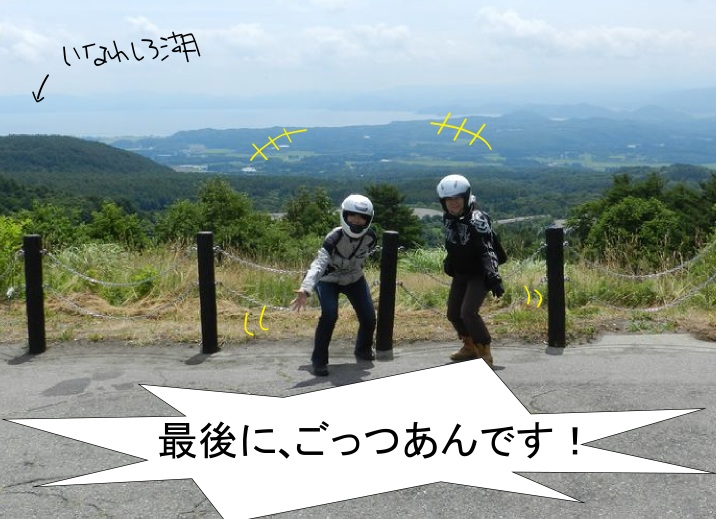 f:id:k9352009:20120822093945j:image