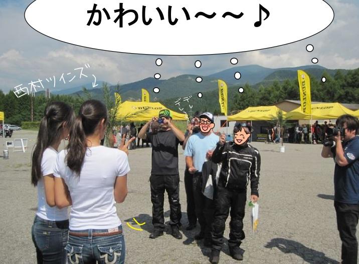 f:id:k9352009:20120829112445j:image