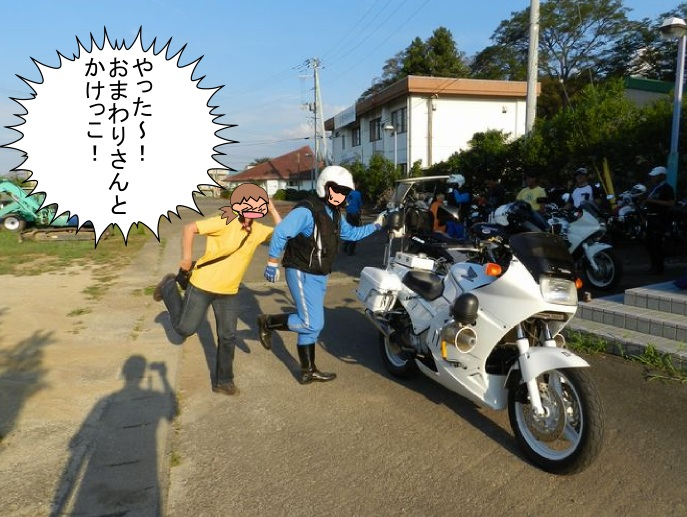 f:id:k9352009:20120829115344j:image