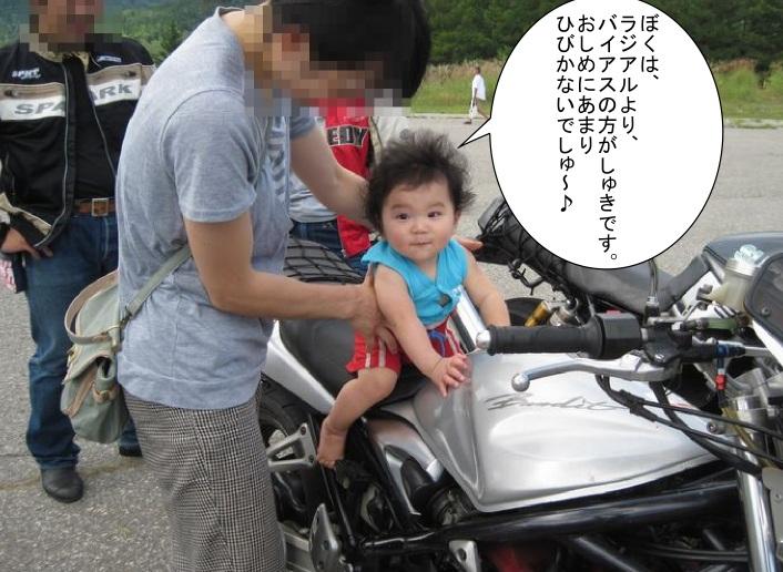 f:id:k9352009:20120829122000j:image
