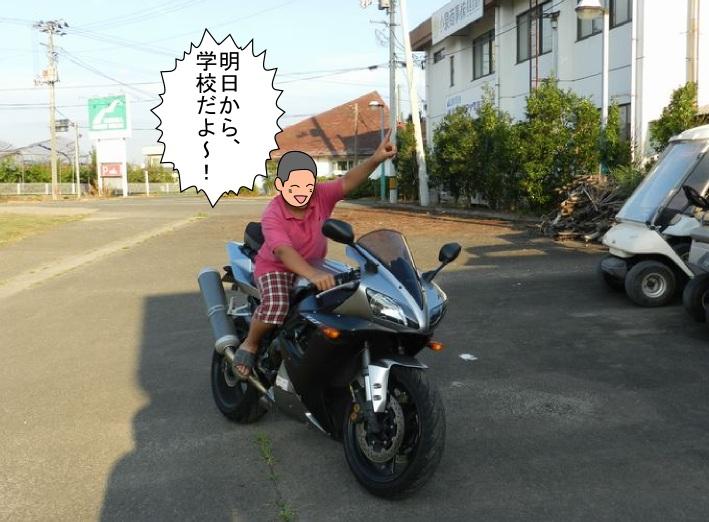 f:id:k9352009:20120829201409j:image