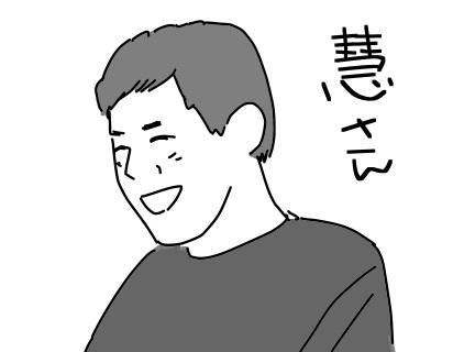 f:id:k9352009:20121014002021j:image
