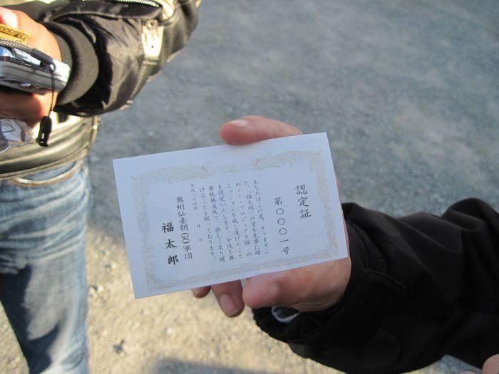 f:id:k9352009:20121020130703j:image