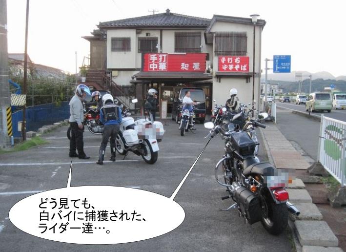 f:id:k9352009:20121020132922j:image