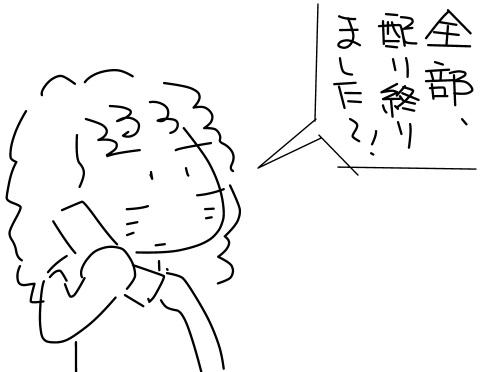 f:id:k9352009:20121029100707j:image