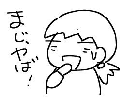 f:id:k9352009:20121101105614j:image