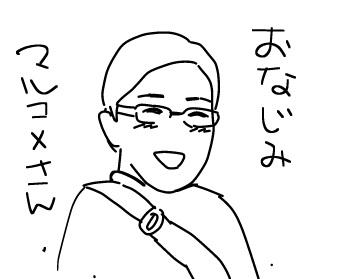f:id:k9352009:20121101105820j:image