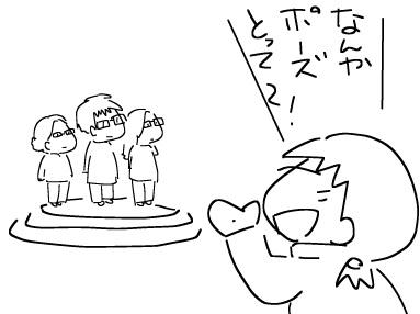 f:id:k9352009:20121101111145j:image