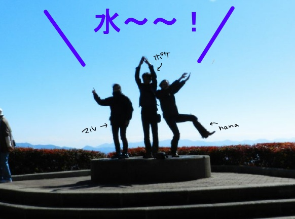 f:id:k9352009:20121101111543j:image