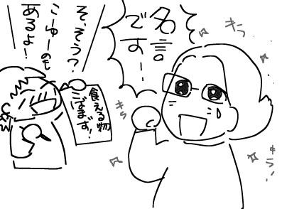 f:id:k9352009:20121101114321j:image