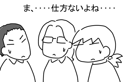 f:id:k9352009:20121108114131j:image