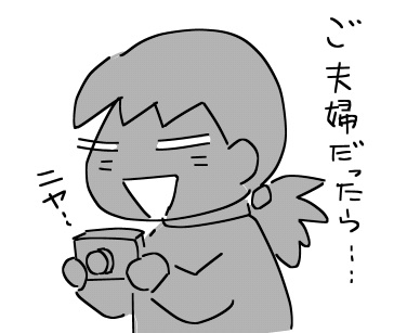 f:id:k9352009:20121115010135j:image