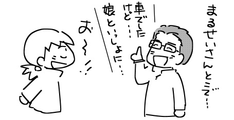 f:id:k9352009:20121115010339j:image