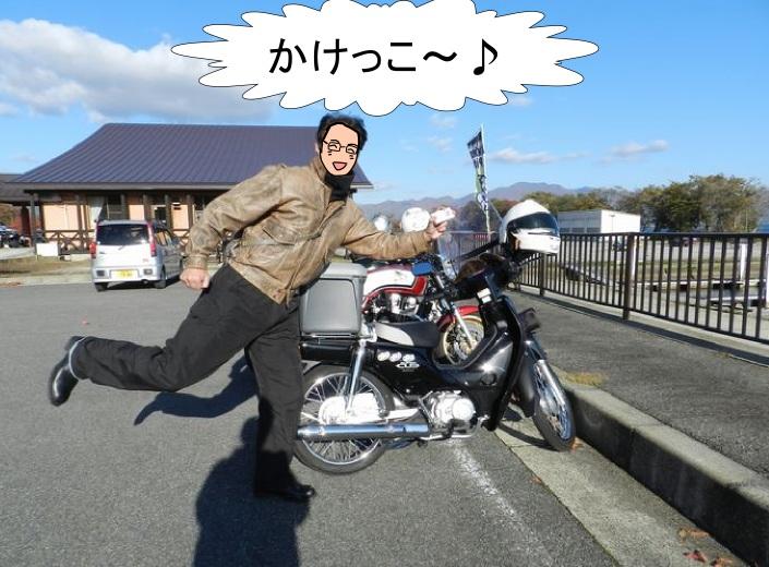 f:id:k9352009:20121115011622j:image
