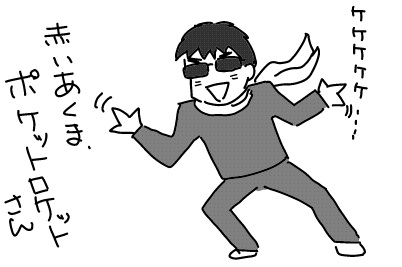 f:id:k9352009:20121129124109j:image