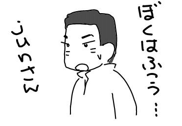 f:id:k9352009:20121129124127j:image