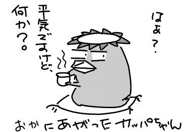 f:id:k9352009:20121129132023j:image