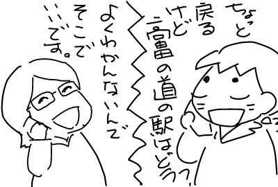 f:id:k9352009:20121129140740j:image