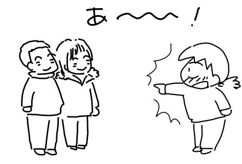 f:id:k9352009:20121203153849j:image