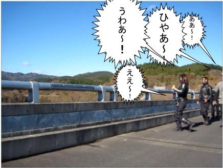 f:id:k9352009:20121207170424j:image