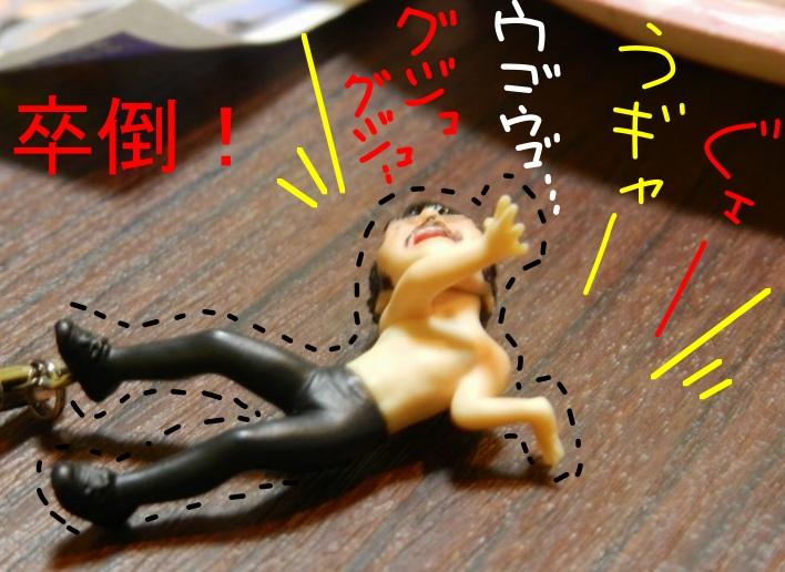 f:id:k9352009:20121223094132j:image