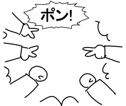 f:id:k9352009:20121223094334j:image