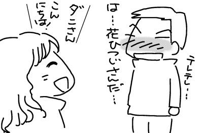 f:id:k9352009:20130219185949j:image