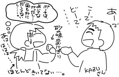 f:id:k9352009:20130219191932j:image