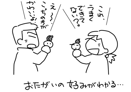 f:id:k9352009:20130315095334j:image