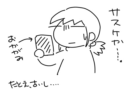 f:id:k9352009:20130319100915j:image