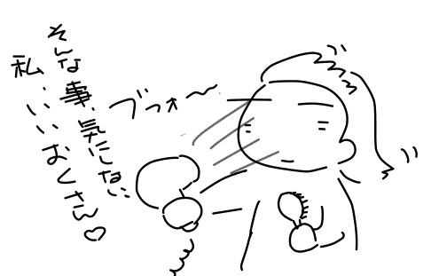 f:id:k9352009:20130319101120j:image