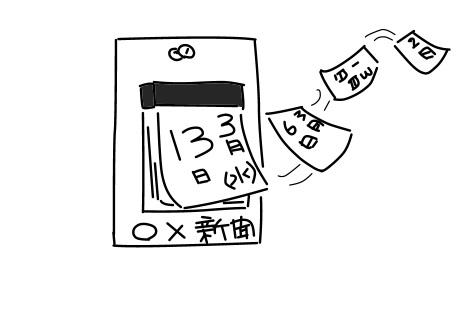 f:id:k9352009:20130319101214j:image