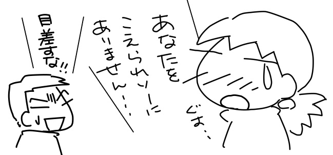 f:id:k9352009:20130327091649j:image