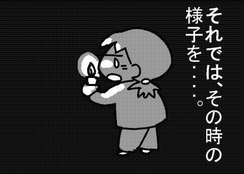 f:id:k9352009:20130401141018j:image