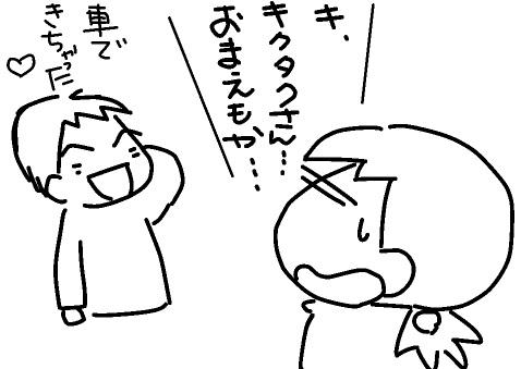 f:id:k9352009:20130401141650j:image
