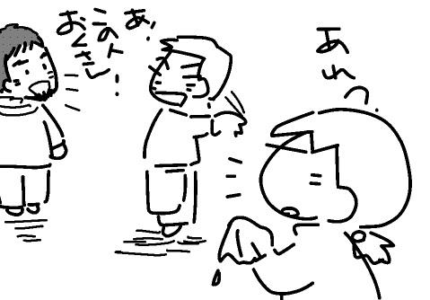 f:id:k9352009:20130401142712j:image