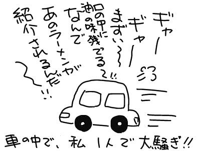 f:id:k9352009:20130406112746j:image