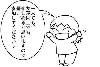 f:id:k9352009:20130422155237j:image