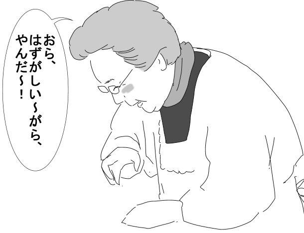 f:id:k9352009:20130501094645j:image